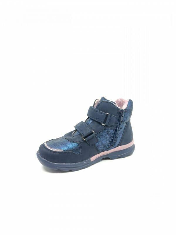 "Mėlyni batai mergaitėms ""Gelteo"""