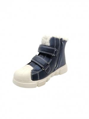 """Vaikiški batai su auliuku """"CLIBEE"""""""